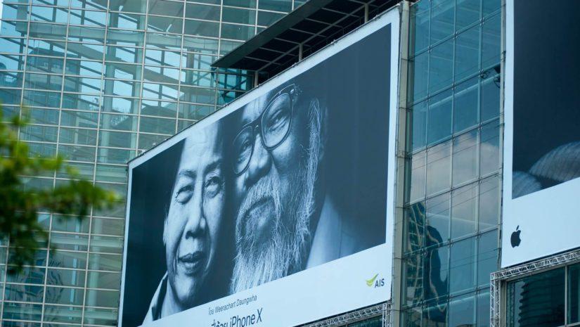 Plakat- und Außenwerbung - So lassen sich Werbeflächen vermieten 12